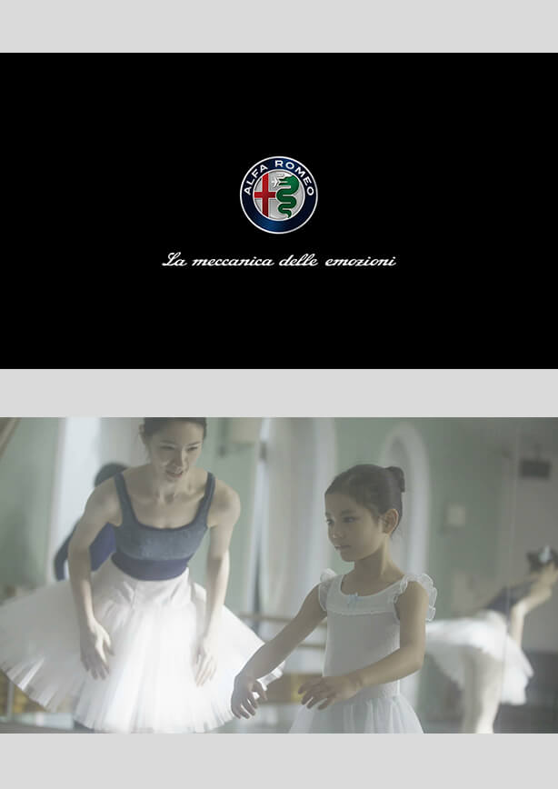 "Alfa Romeo presents "" Feel the Ballet""「魔法の靴」"